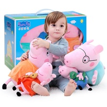 лучшая цена 4pcs/set Peppa Pig George Family Stuffed Plush Toys 19/30cm pink Pig Family Party Dolls For Girls Gifts Animal Plush Toys
