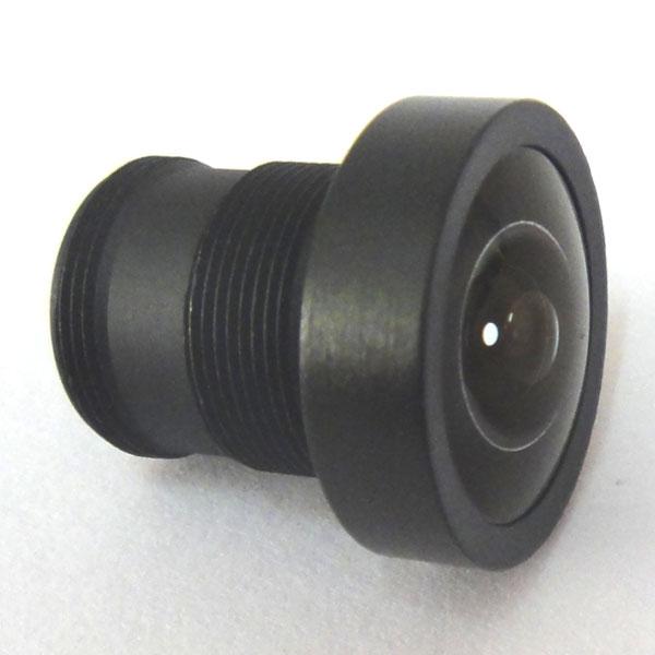 4pcs 2.1mm 150 Degree Wide Angle CCTV Lens IR Board F2.0 lense for 1/3 & 1/4 CCD Camera guaranteed 100% 16mm 20 degree angle fixed cctv ir board camera lens for both 1 3 and 1 4 ccd