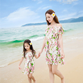 Family Matching Outfit Shoulder-Less Dress Mother and Daughter Dress Family Clothing Mom and Daughter Clothes Chiffon Dress GS03