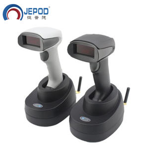 JP-A2S JEPOD wireless laser usb memory barcode scanner storage with base wireless