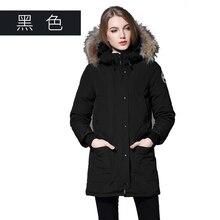 Omlesa 2017 New Autumn Parkas Winter Jacket Women Coats Female Outerwear Casual Long Down Cotton Wadded Lady Woman Fashion Warm