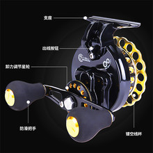 2019New Arrival  Raft Fly Ice Fishing Reel Left/Right Handle  Freshwater Marine Fish Carp Fishing Wheel Tackle Online Store