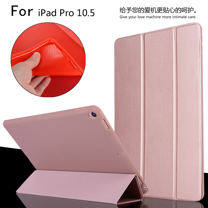 New 2017 For iPad Pro 10.5 inch Tablet High Quality Ultra Slim Smart Sleep TPU Leather Case Cover + Film + Stylus hot ultra thin leather smart stand case for ipad pro 10 5 auto transformers cover for new ipad pro 10 5 a1701 a1709 film stylus