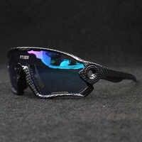 Gafas de ciclismo UV400, gafas de sol fotocromáticas para bicicleta, gafas de sol para ciclismo deportivo al aire libre, gafas de senderismo para pesca