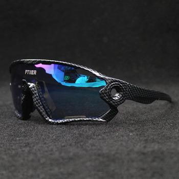 UV400 okulary rowerowe fotochromowe rowerowe okulary rowerowe MTB Outdoor Sports jazda wędkarstwo piesze wycieczki okulary gogle tanie i dobre opinie 135MM Poliwęglan Octan Jazda na rowerze 50MM Unisex NO Polarized photochromic MULTI cycling sunglasses Night Vision Lens High Definitio
