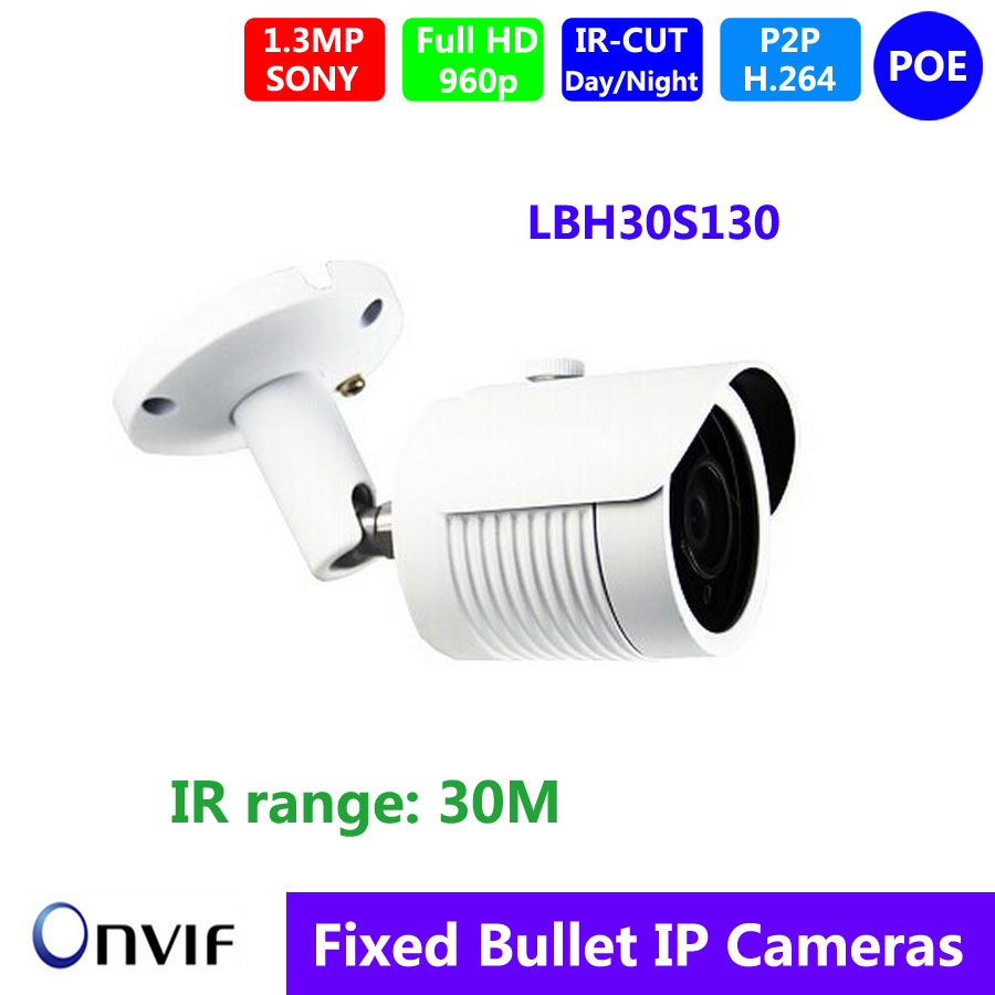 HD 1280 x 960P 1.3MP Bullet IP Camera Waterproof  IR Night Vision Outdoor Security Camera ONVIF P2P CCTV Cam with IR-Cut wistino cctv camera metal housing outdoor use waterproof bullet casing for ip camera hot sale white color cover case