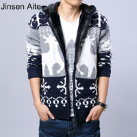 Jinsen Aite New Pull Homme Fashion Winter Wool Liner Warm Thick Knitting Men Jacket Sweater Christmas Deer Hooded Cardigan JS411