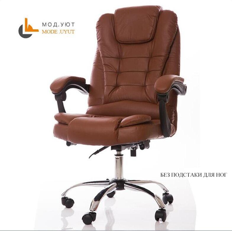 Специальное предложение, офисное кресло, компьютерное кресло, эргономичное кресло с подставкой для ног - Цвет: amber no footrest