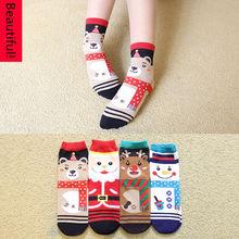 The new spring and summer Christmas cartoon full of socks.Bear !Santa Claus! Giraffe !Snowman!All here!