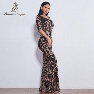 Image 3 - Poems Songs party perfect fashion Sequin Evening dresses formal dress long evening dresses New style vestido de festa