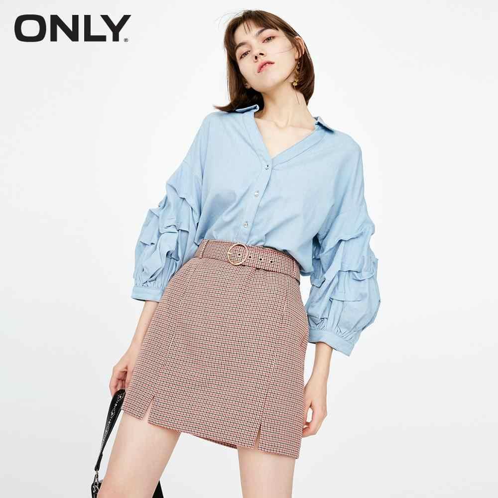 Только летняя эластичная юбка трапециевидной формы с завышенной талией | 118316521