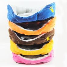 Pet Dog Kennel Soft beds Puppy Cat Bed House for Small and medium Pad Winter Warm Cushion Product