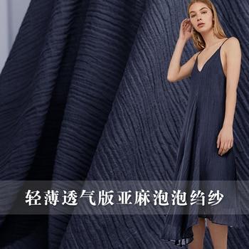 fc34c0ba1 De gama alta de encargo Arca azul Color sólido 100% tela de lino para el  vestido del verano ancho 148 cm aplastado paño ropa costura Diy 2018 nuevo