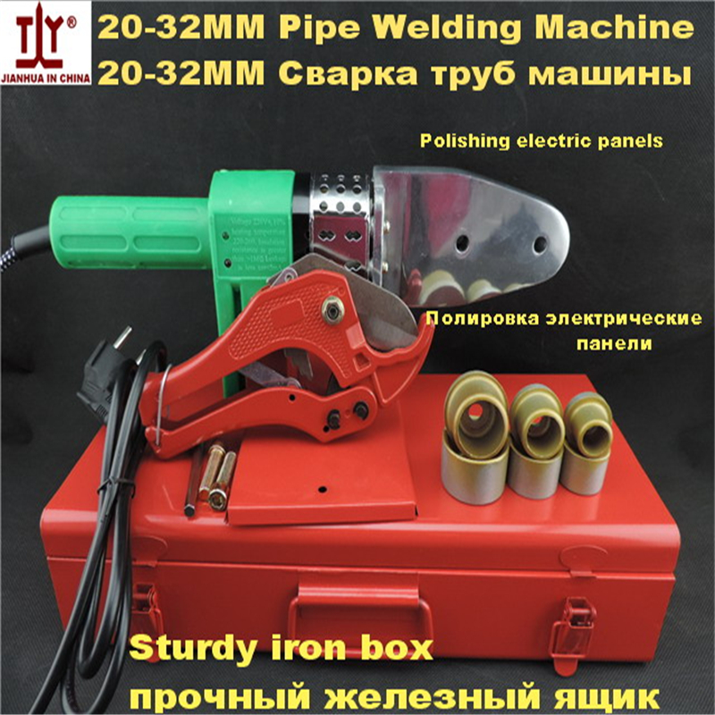 Free Shipping DN20-32mm Small Socket Fusion Welder, Butt Welding Mcahine Ppr, Pipe Fittings Connector, 42mm Pipe Cutter For Free free shipping plumber tool with 42mm cutter 220v 800wplastic water pipe welder heating ppr welding machine for plastic pipes