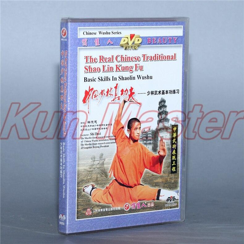 Básicas de Shao Wushu o Real Legendas em Inglês do Disco Habilidades Kung Shaolin Tradicional Chinesa Dvd Lin fu