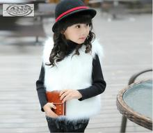 2016 New England autumn and winter boys and girls Leather grass vest fox fur vest baby child models thick fur vest black white