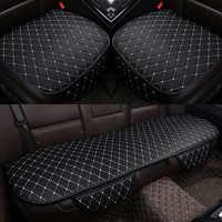 Funda de asiento de coche de cuero Universal funda de asiento trasero delantero funda de asiento