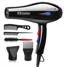 Dengan UNI EROPA Plug adaptor 1800 W Pengering Rambut Angin Panas Dan  Dingin Blow dryer pengering rambut Alat Styling Untuk peng. 7c3ae69734