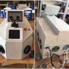 Горячая Распродажа, портативная машина для лазерной сварки, 100 Вт, 200 Вт, ювелирный лазер, машина для лазерной пайки, по лучшей цене