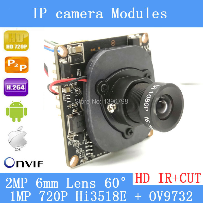 PU`Aimetis H.264 2MP 6mm lens IP Camera P2P Onvif IP Camera 720P HD CCTV Camera 1.0Mp Indoor Night Version Network IP Camera 4pcs lot 960p indoor night version ir dome camera 4 in1 camera 3 6mm lens p2p onvif abs plastic housing