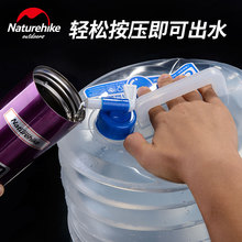 NatureHike Factory Store Outdoor Collapsible Water Container Folding Bucket Storage PE Food Grade Camping foldable water bag