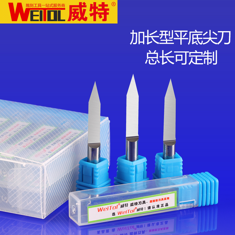 Weitol N free shipping 6mm shank Lengthened flat bottom engraving bits solid carbide wood cutter tools CNC router bits