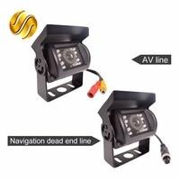 Bus Rear View Camera HD CCD Car Reverse Navigation Dead End AV Line Rearview Parking Waterproof