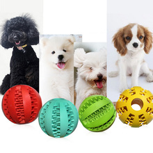 5CM Stress Ball Pet Dog Rubber Balls Cat Puppy Chew Toy Tooth Cleaning Healthy Bouncy For Children Play With