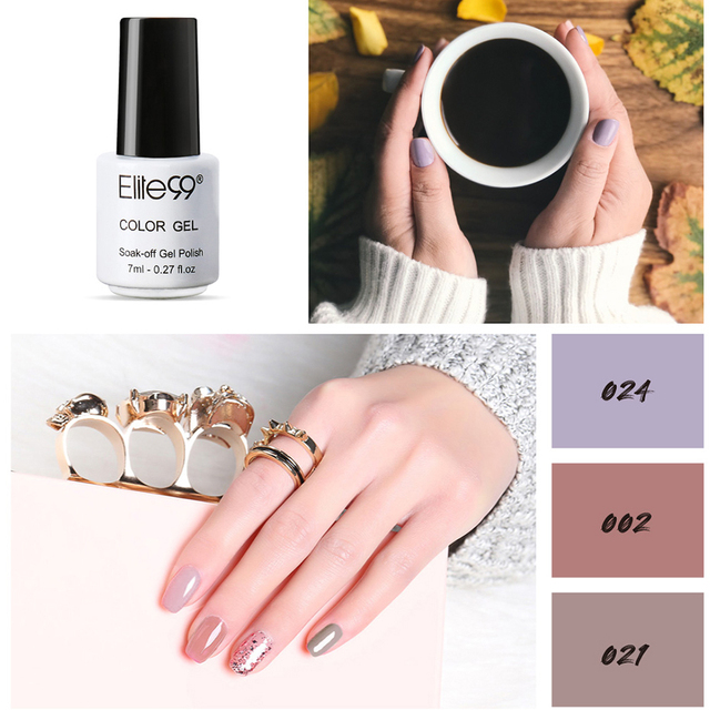 Elite99 5 Pieces/lot Nude Color Gel Polish With Gift Box Platinum Color UV Gel Polish Soak Off Nail Art Manicure Gel Varnishes 5