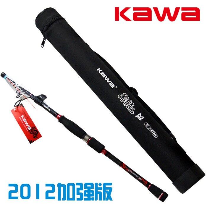 KAWA MULTI PURPOSE Fishing Rods Convenient spinning rod Three Model Free Shipping