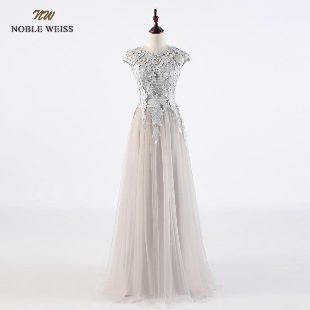 NOBLE WEISS vestido de festa Net Long Evening Dress robe de soiree Custom Empire Lace Prom Dresses With Cap Sleeve