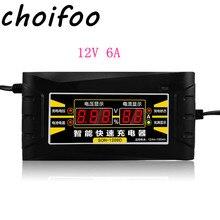 Полностью автоматический 12 В 6a 10A автомобиля Батарея Зарядное устройство 110 В до 220 В Intelligent fast Мощность зарядки Мокрый сухой свинцово-кислотная цифровой ЖК-дисплей Дисплей