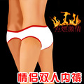 2016 new black and white double punching bag gay shorts underwear sexy string homme underwear cotton thong thong gay jockstrap