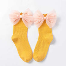 Baby socks new cotton girl pearl decoration organza butterfly lace bow tube socks kids princess socks girls  children sock