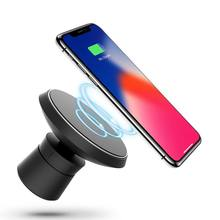 360 Degree Rotation QI Standard Phone Car Magnetic Wireless Charger For Iphone 8 Iphone X Samsung