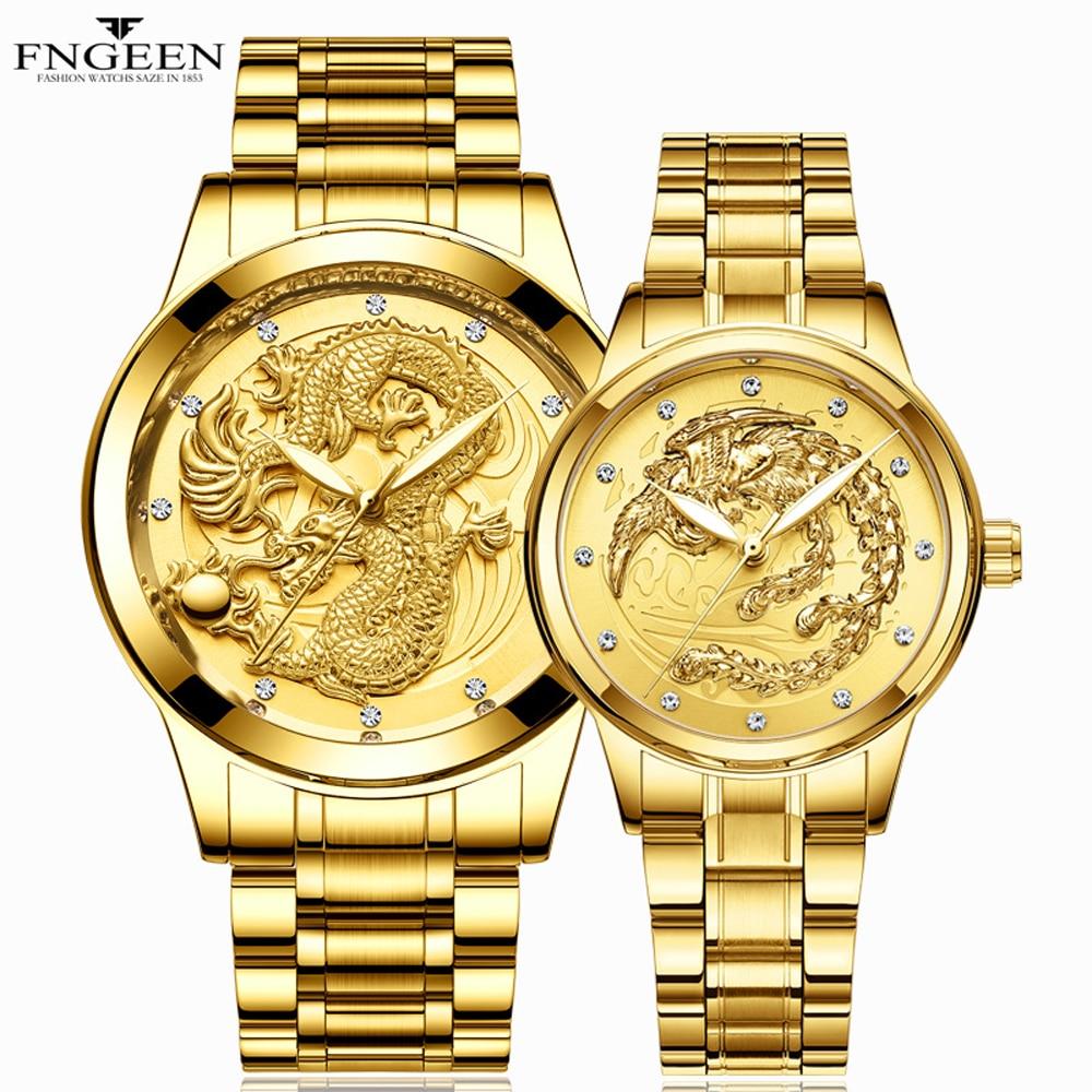 Lovers Watches for Women Men Watch Steel Luminous Wrist Watch FNGEEN Fashion Luxury Male Clock Female Watch Gold Couple Watches