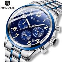 Benyar Men's Watches Military 2019 mens watches top brand luxury watch men sport wrist watch male quartz clock relogio masculino