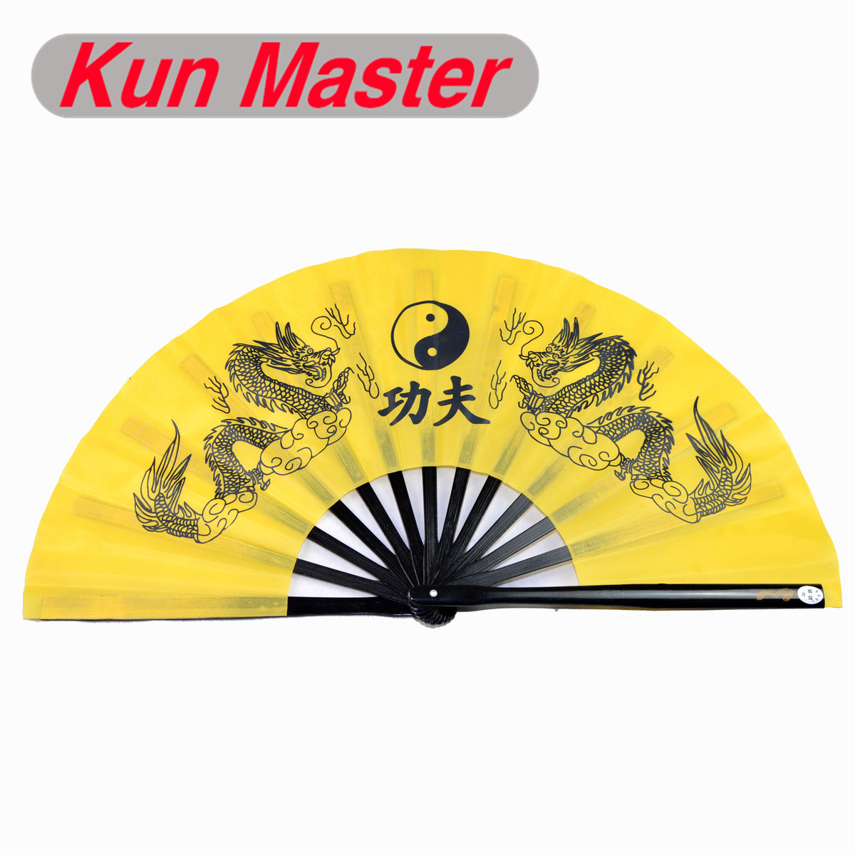 Kun Master 34 Cm  Bamboo Chinese Kung Fu Tai Chi Fan With Double Dragons Design Yellow Cover