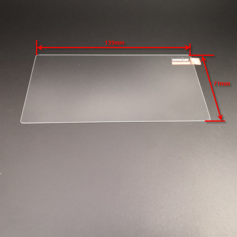 Universal Tempered Glass Film Screen Protector For 6 Inch 7inch Size 135*71mm 152*80mm 152*85mm 152*91mm Tablet Car GPS DVD PDA
