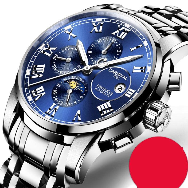 Швейцария карнавал сапфир reloj hombre часы Для мужчин брендовые Роскошные Многофункциональный Для мужчин часы световой relogio часы C8008G-3