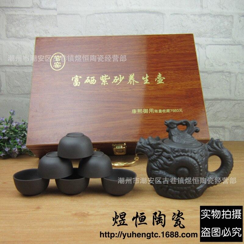 Hersteller verkauf großhandel geschenk wird pin high end geschenk box verpackung longfeng topf set können gemischt werden charge Teegeschirr-Sets    -