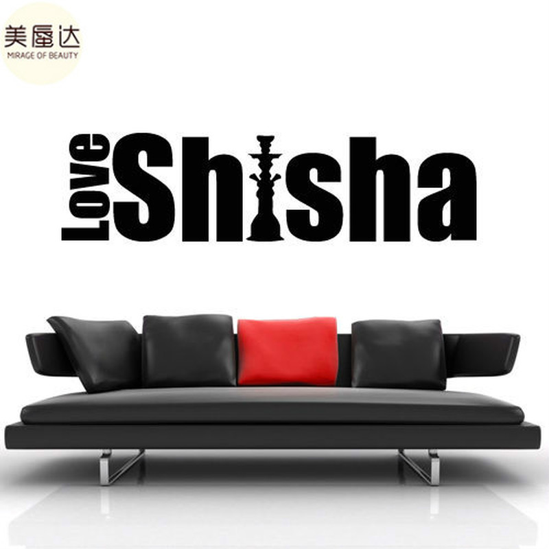 Wall Decal Sticker Hookah Hooka Shisha Lounge Relax Inscription Bar Hause ...