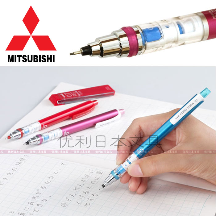 Uni 0.3/0.5/0.7mm mechanical pencil Independent packaging automatic pencil office & school stationery writing supplies drawstring cocoon jersey maxi dress