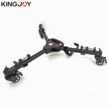 купить Kingjoy VX-600 professional aluminum three-wheel photo and video tripod dolly for photography дешево