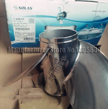 Hélice de acero inoxidable de alta calidad, 15 ranuras para motores fuera de borda Yamaha 75-115hp, hechas en Taiwán, SOLAS 13.2X17