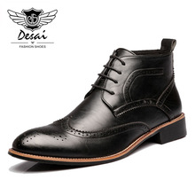 DESAI New Shoes Men Carved Booties Korean Fashion Pointed Toe Martin Boots Retro Lace Up British Bullock Boots for Man