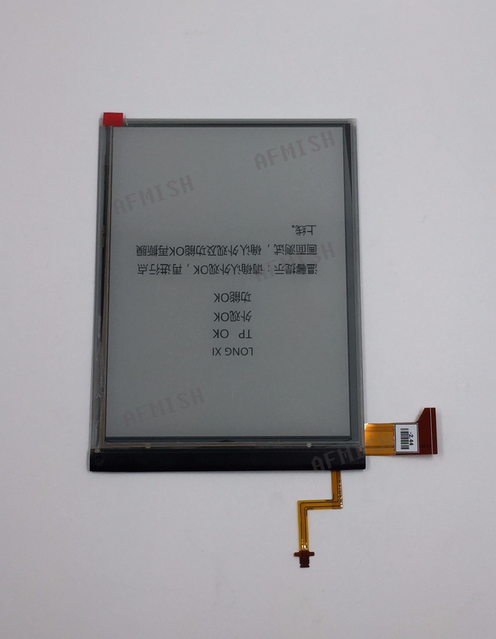 ED060XCD 100% new eink LCD Display screen with backlight no touch for ebook readers free shipping