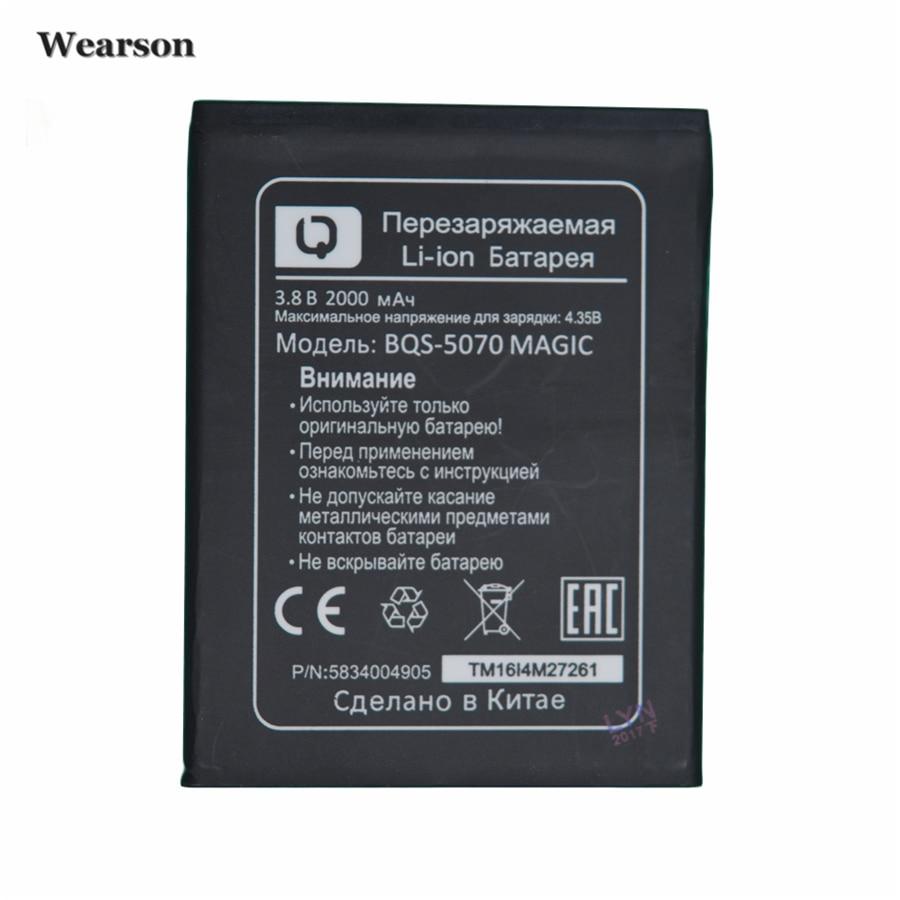 Wearson BQS-5070 Battery For BQ Mobile BQS 5070 BQS5070 Magic Nous NS 5004 Baterij Batterie Battery Free Shipping to Russia