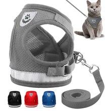 Juego de arnés y correa de gato reflectante gato cachorro perros chaqueta malla ropa para mascotas perros pequeños mascota Chihuahua yorkys Pug