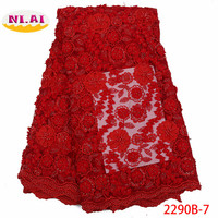 African 3D Flower Embroidered Tulle Lace Fabric French Beaded Lace Fabric 2018 High Quality Lace Nigerian Lace Fabrics XY2290B 7